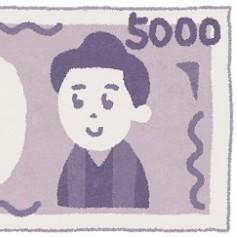 money_5000