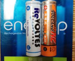 100均の充電池