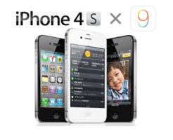 iPhone4S x iOS9